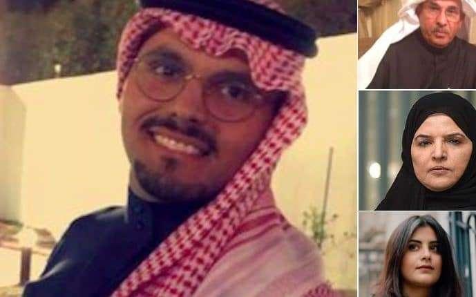 عملاء السفارات إلقاء القبض على 4 رجال 3 نساء بينهم لجين الهذلول و محمد الربيعة