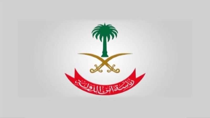 عملاء السفارات في قبضة أمن الدولة السعودية محمد الربعية وكذلك ولجين هذلول الهذلول