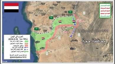فشل جهود المبعوث الأممي غريفيث يؤدي إلى إعادة معارك الساحل الغربي 11