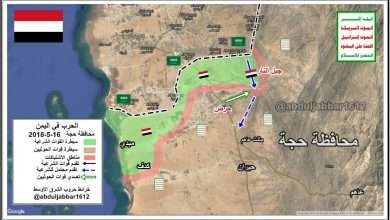 Photo of عدد مهول لقتلى جماعة الحوثي في معركة الساحل خلال أسبوع