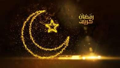 صورة تهنئة شهر رمضان 2020 رسائل صور