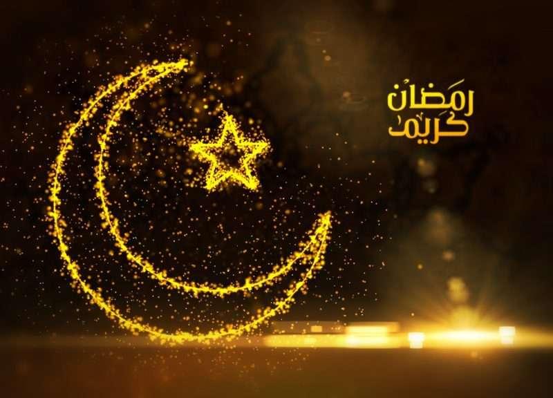امساكية رمضان 2019 في اليمن