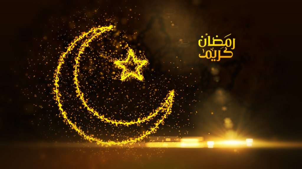 رسائل رمضان 2020 تهنئة شهر رمضان 2