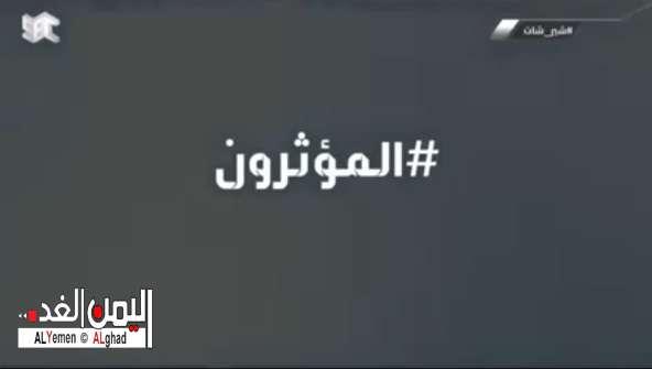 مسلسل شير شات الحلقة 4 الرابعة بعنوان ساطور مطلق