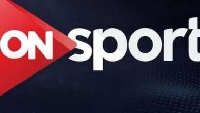 تردد اون سبورت ON Sport هل ستنقل مباراة ريال مدريد ضد ليفربول 5