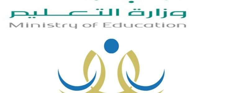 رابط موقع نظام نور لعرض نتائج الطلاب برقم الهوية 1439هـ في السعودية