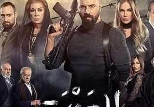 Photo of مشاهدة مسلسل الهيبة العودة الحلقة 29 الحلقة قبل الأخيرة حلقة اليوم
