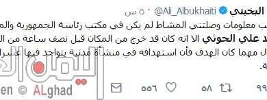 صورة علي البخيتي يتحدث حول مصير محمد علي الحوثي