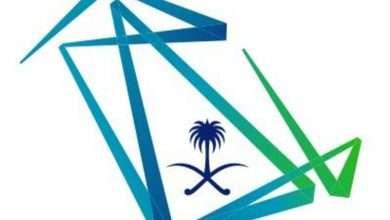 صورة وزارة الاتصالات وتقنية المعلومات تتيح عدة وظائف في السعودية