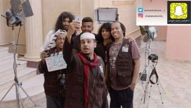 Photo of ملخص مسلسل شباب البومب 7 الحلقة 6 السادسة بعنوان البيت المسكون وعرض الحلقة 9