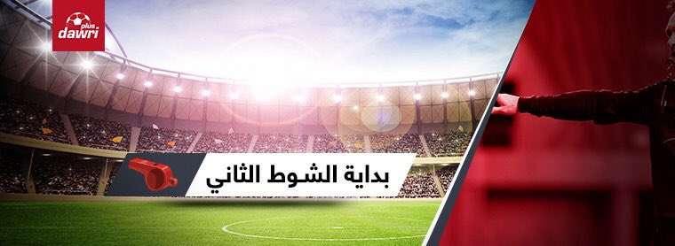 نتيجة مباراة الأهلي والسد في مباراة اليوم يلا شوت دوري ابطال اسيا