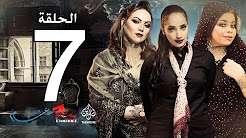 مسلسل عشم مسلسل سوداني الحلقة 14