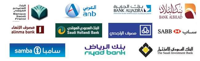 موعد إجازة عيد الفطر 2018 في السعودية بنك الراجحي بنك الأهلي