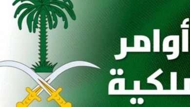 Photo of أوامر ملكية : تعيين عبدالله السعدان رئيس الهيئة الملكية بالجبيل