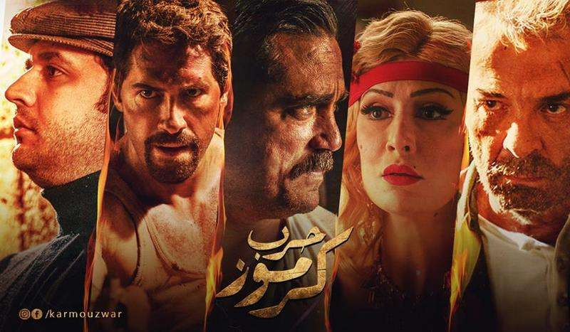 مشاهدة فيلم حرب كرموز بطولة سكوت آدكنز في السينما المصرية