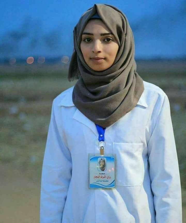 إستشهاد رزان النجار أثناء أداء عملها في إسعاف المصابين في غزة