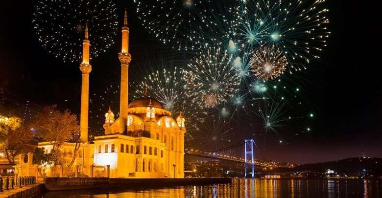 موعد عيد الفطر في تركيا 2018 الجمعة بعد ثبوت هلال شوال 1439 79
