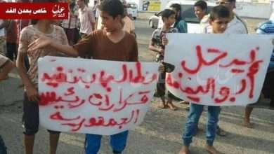 Photo of براكين الغضب تخرج من عدن.. (اليمن الغد) يغطي أولى المظاهرات الجدية ضد الامارات (صور)