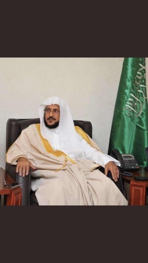 تعيين عبداللطيف آل الشيخ وزير الشؤون الإسلامية من اخبار السعودية