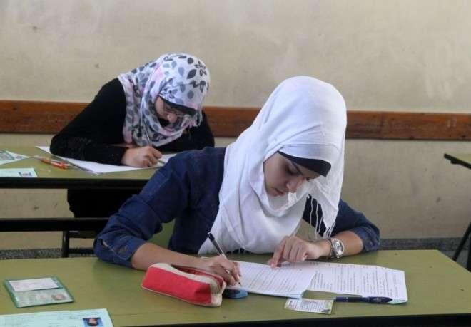 وزارة التربية الوطنية : موعد إعلان نتائج البكالوريا 2018 في المغرب شهادة الباكالوريا
