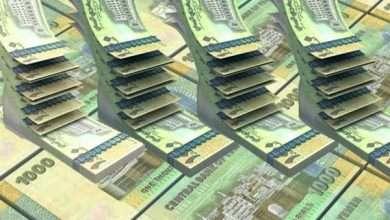 Photo of العملة الجديدة مجرمة في صنعاء