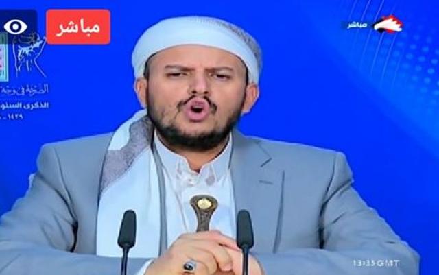 صور عبدالملك الحوثي بمظهر جديد في كلمة اليوم الجمعة