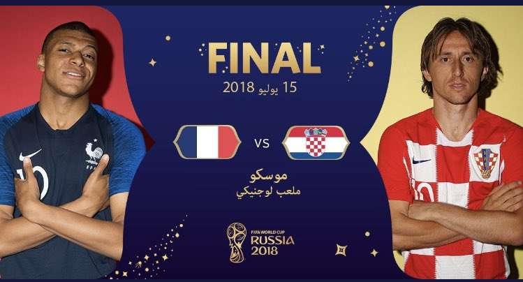مشاهدة مباراة كرواتيا وفرنسا اليوم يلا شوت يلا كورة بث مباشر الأن كأس العالم 2018