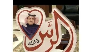 صورة سبب وفاة محمد العساف محافظ الرس في المملكة العربية السعودية