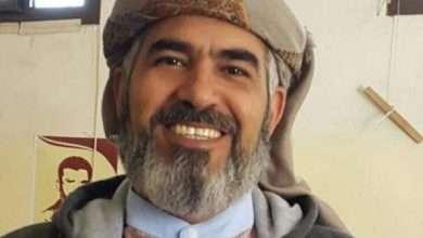 Photo of حكم الإعدام بحق حامد كمال حيدرة  زعيم البهائيين