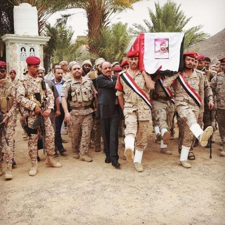 تشييع جنازة محمد صالح الأحمر بعد مقتله 1