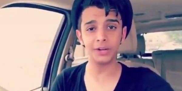 Photo of محمد العريفي يعلق على باسل الشمراني