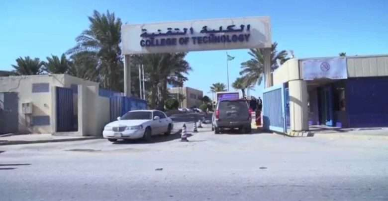 Photo of الآن التسجيل في الكلية التقنية رابط التسجيل لـ الدبلوم والبكالوريوس