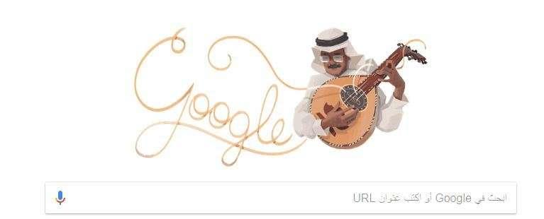 وفاة طلال مداح الفنان السعودي الذي رحل من على المسرح