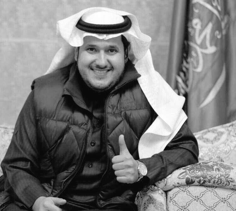 صورة موعد جنازة الإعلامي فهد الفهيد