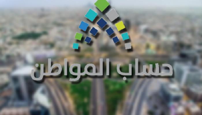 عدل دخله الشهري في حساب المواطن ووجد أيقونة إكمال الطلب محجوبة!