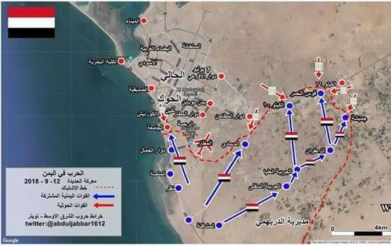 اخبار اليمن اليوم : السيطرة على بعض المناطق في الحديدة كما ذكرت مواقع تابعة لـ الشرعية
