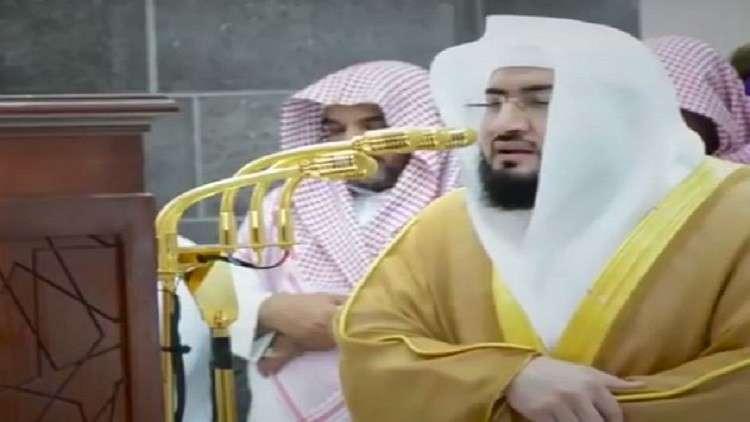 حقيقة اعتقال الشيخ بندر بليلة امام الحرم السعودي