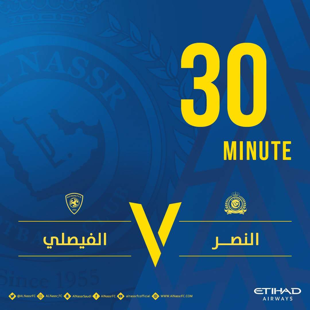 اهداف مباراة النصر والفيصلي في الإسبوع الثاني من الدوري السعودي 2:1 1