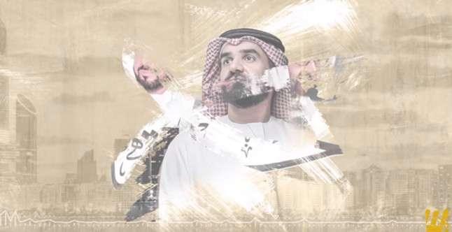 سبب حذف اغنية حبيتها للفنان حسين الجسمي تحميلها من جديد