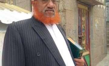 صورة وفاة عبده عبدالله الحميدي مفتي إب