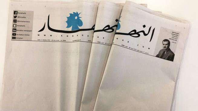 صحيفة النهار اللبنانية تتعرض للعديد من التساؤلات