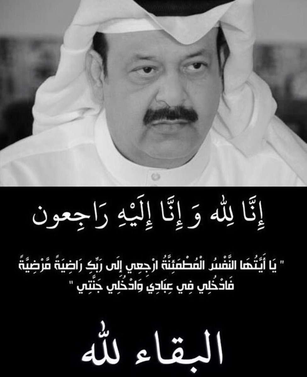 سبب وفاة الفنان عبدالعزيز جاسم 1