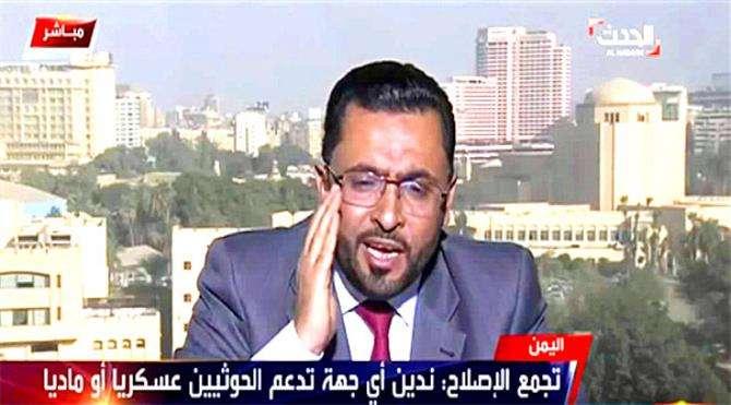 صورة حزب الإصلاح يتهم دولة قطر بتمويل الحوثيين