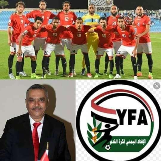 مباراة اليمن والسعودية الودية استعدادا لكأس آسيا 2019 9
