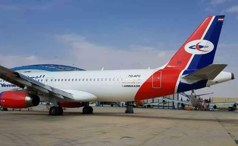 طيران اليمنية تشتري طائرة من بروكسل بلجيكا