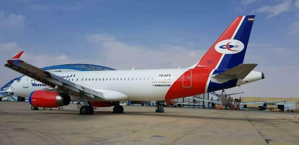 طيران اليمنية تشتري طائرة من بروكسل بلجيكا 1