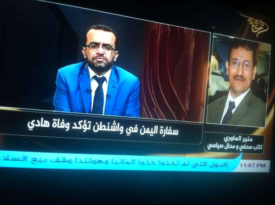 صورة قناة المسيرة وقناة اللحظة تؤكد خبر وفاة الرئيس هادي والرئاسة تنفي