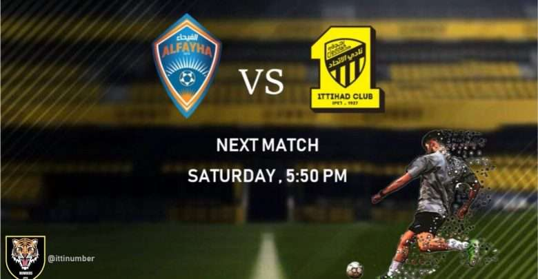 مشاهدة مباراة الاتحاد والفيحاء في الدوري السعودي يلا شوت 1