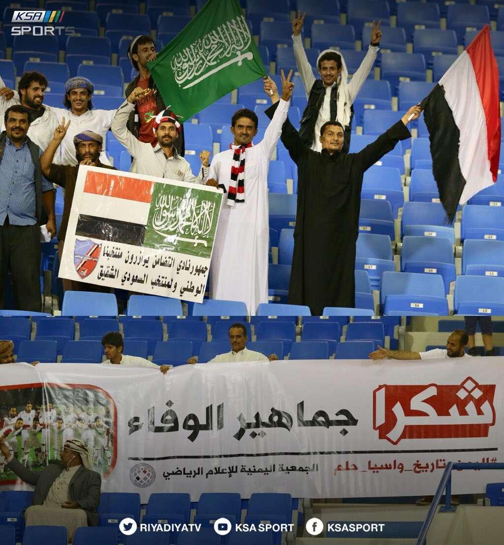 اليمنيون يؤازرون المنتخب خلال مباراة اليمن والسعودية نتيجة مباراة السعودية 1:0 الشوط الاول 3