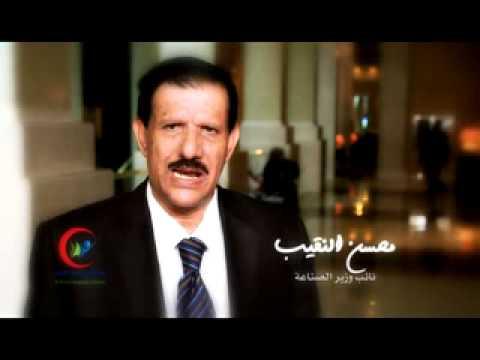 Photo of انشقاق وزير التدريب الفني والتعليم محسن النقيب ووصولة إلى الرياض